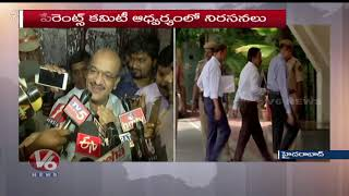 TS Education Secretary Janardhan Reddy Speaks Over After Submi…