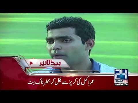 News Headlines - 09:00 PM - 16 August 2017 - 24 News HD