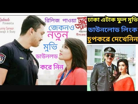 how to Dhaka Attack movie download link 2018 new wer new movie