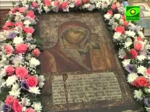 Апшеронский женский монастырь «Нерушимая стена»