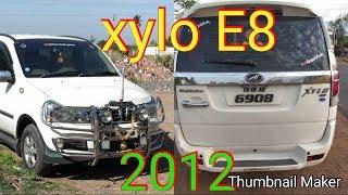 Xylo 2012 used car || Mahindra xylo 2012 E8 || xylo E8 || xylo used car