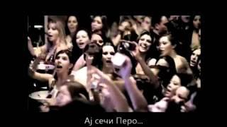 Мишел Тело - Сечи Перо