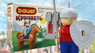 конструктор BAUER Fortress 463