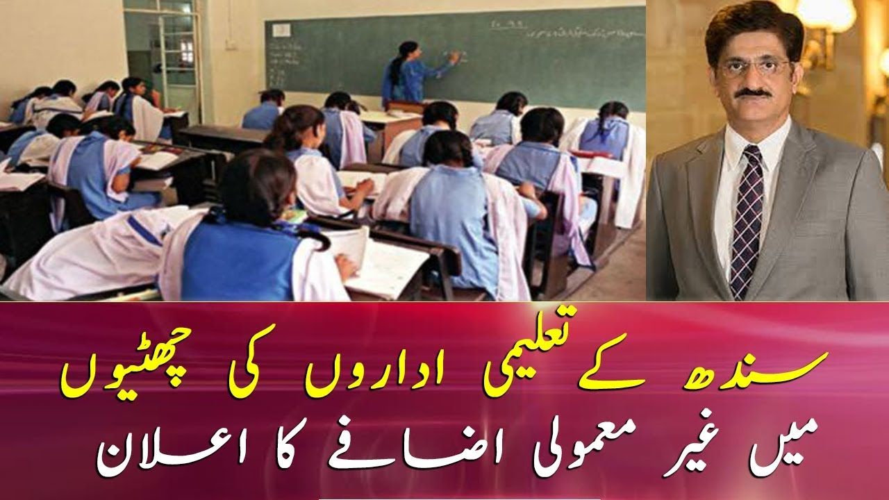 Sindh government announces extensions in holidays in educational institutions
