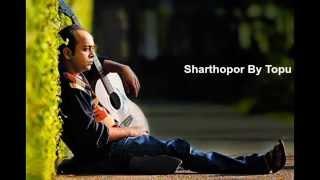 sharthopor by topu