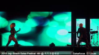 ataca y la alemana 2015 jeju beach salsa festival 4th 곽지과물해변 145