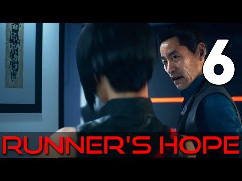 [6] Runner