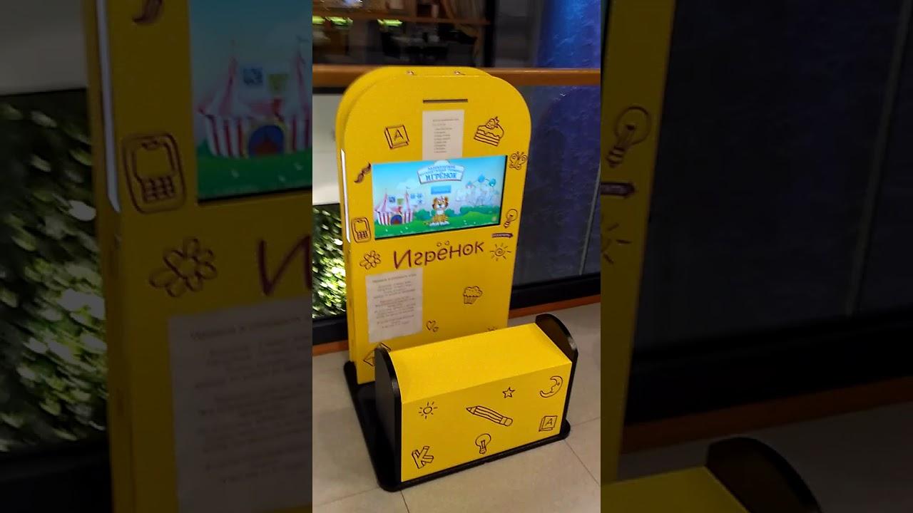 Игровые автоматы терминал бровары inurl index php subaction онлайн флэш игровые автоматы бесплатно
