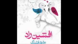Afshin Raad - Eshghe Ghashang