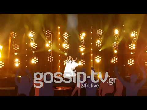 Eurovision 2018 Greece | Yianna Terzi – Oniro Mou |  Dress Rehearsal