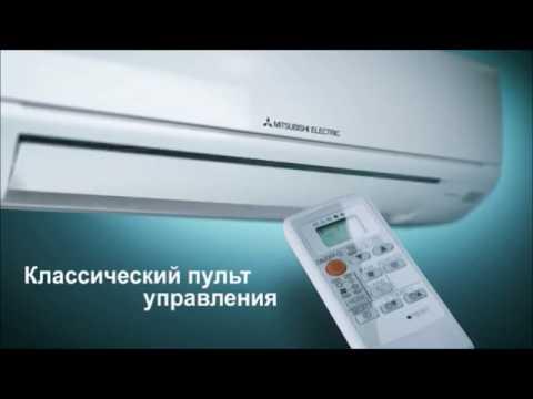 Mitsubishi electric кондиционеры официальный сайт