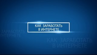 КэшБери   ВЛОЖИЛ 1000 Рублей в НОВЫЙ ПРОЕКТ ЗАРАБОТОК В ИНТЕРНЕТЕ  ПОДРОБНЫЙ ОБЗОР CASHBERY ОТЗЫВ