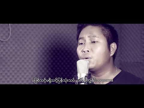 Neumung_Hning chiah chin (Official Music Video) 2018