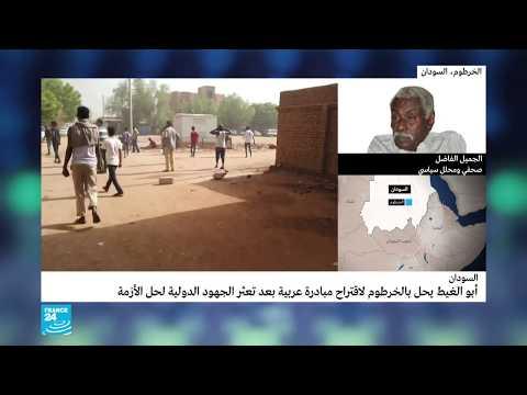 هل بإمكان الوساطات الإقليمية والدولية مساعدة السودان على الخروج من الأزمة؟  - نشر قبل 36 دقيقة
