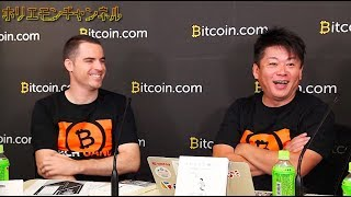 00:07 質問読み 00:46 回答 □「Bitcoin.jp 」→https://www.bitcoin.jp/ ...