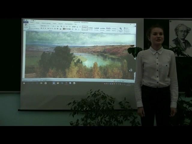 Изображение предпросмотра прочтения – ИринаШитова читает произведение «Она сидела наполу…» Ф.И.Тютчева