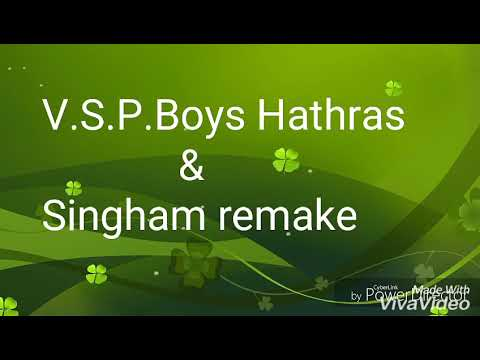 Singham remake