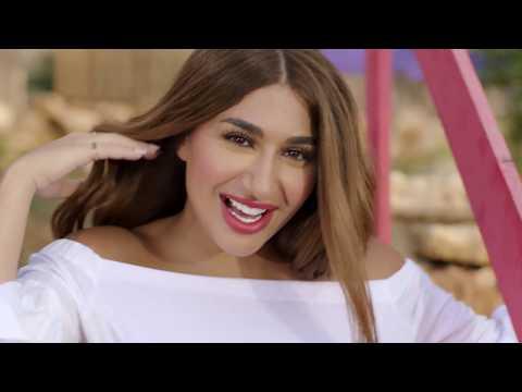 Natasha & Ayman Amin - El Gharam (Official Music Video) |  &  -