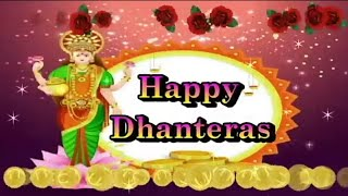 Happy Dhanteras 2019   Happy Dhanteras Wishes   Whatsapp Wishes  