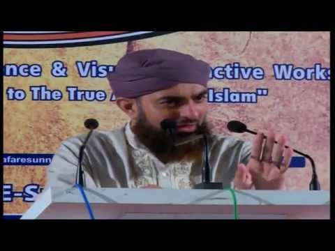 Risalah 2 (Message) 2014 - Islamic Visual Intereactive Workshop - Hazrat Ehsan Iqbal Qadiri