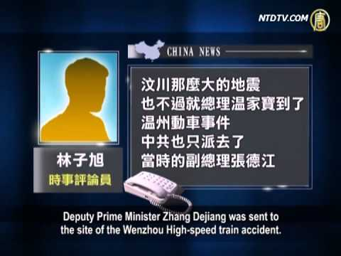 Xi Jinping Visited Qingdao to Investigate on the Explosion