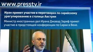Иран согласился на диалог по Сирии