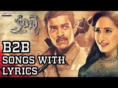 Kanche Movie Back 2 Back Songs With Lyrics - Varun Tej, Pragya Jaiswal