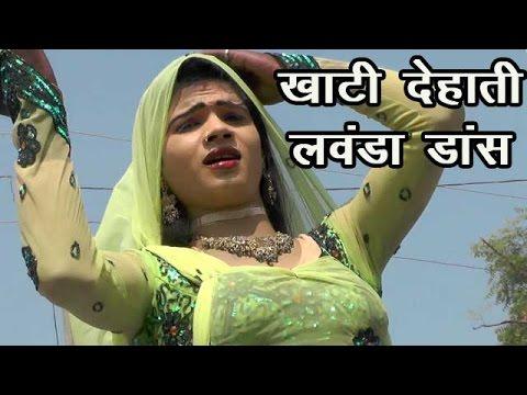 LIVE देसी लवंडा डांस - Reliya Par Chadh Ke - Dhire Dhire Aiha Piyawa - Ashok Lal - Bhojpuri Hit 2017