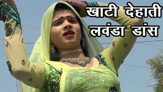 LIVE देसी लवंडा डांस - Reliya Par Chadh Ke - Dhire Dhire Aiha Piyawa - Ashok Lal - Bhojpuri Hot 2017