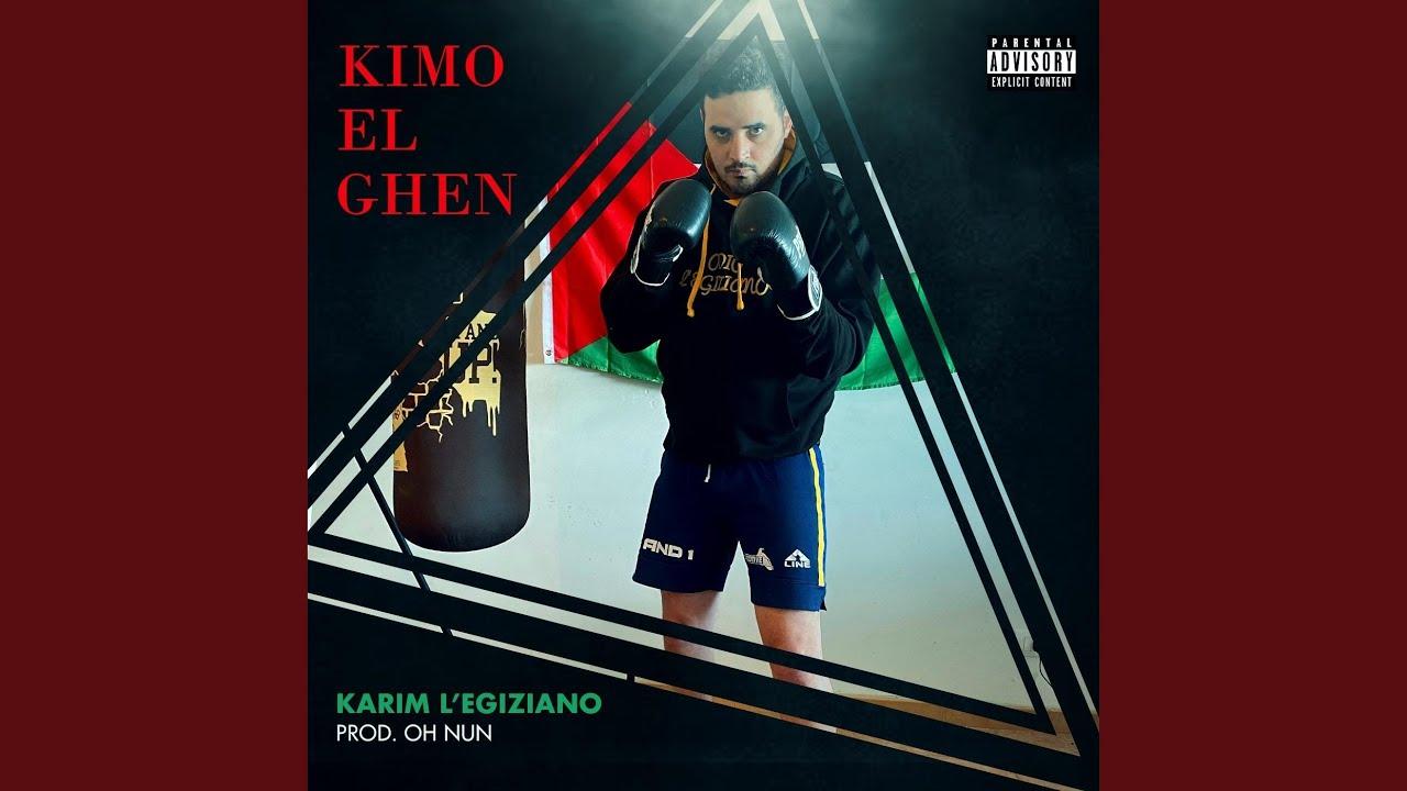 """""""Kimo El Ghen"""" il nuovo EP di Karim L'Egiziano"""