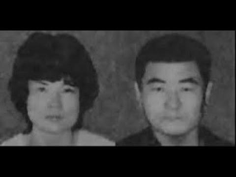 Images of 東京教育大学生リンチ...