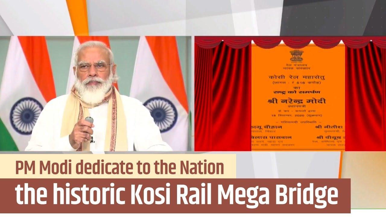 PM Modi dedicate to the Nation the historic Kosi Rail Mega Bridge (MahaSetu) in Bihar | PMO