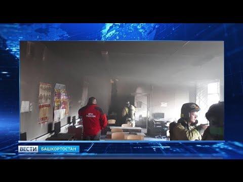 Очевидцы резни в школе Стерлитамака рассказали, как все было