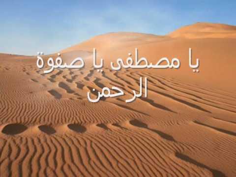 صلى عليك الله (Solla 'alaikallah~hijjaz~)