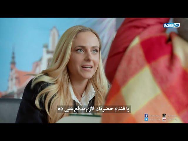 Al Frenga - Season 04 - Episode 01 | فوائد السفر 1 - الفرنجة - الموسم الرابع- الحلقة الأولى