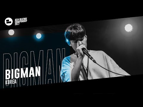 Bigman(KR)|Asia Beatbox Championship 2017 Solo Elimination