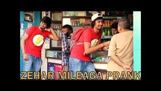 ZEHAR MILEGA PRANK ON MEDICALS   PRANK IN INDIA   BY VJ PAWAN SINGH