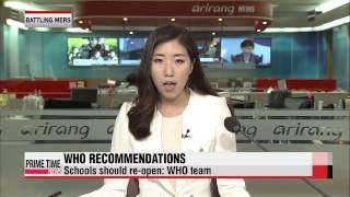 MERS outbreak: Korea reports 9 deaths, nearly 3,500 in quarantine   메르스 6층 연결