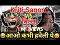 Kriti Sanon vs Billu - Aao Kabhi Haveli Pe Song - Funny Call Video - By Talking Tom Masti