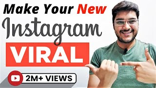 How to make your New Instagram account Viral | Best Technique 2020 | Get 10K Followers in 1 Month