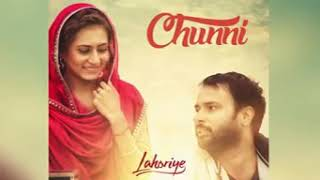 Chunni (Audio Song)   Lahoriye   Amrinder Gill   Movie Releasing on 12th May 2017 (3:14)