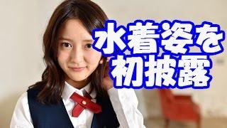 美人すぎるタクシードライバーが水着姿を初披露! 生田佳那 検索動画 27