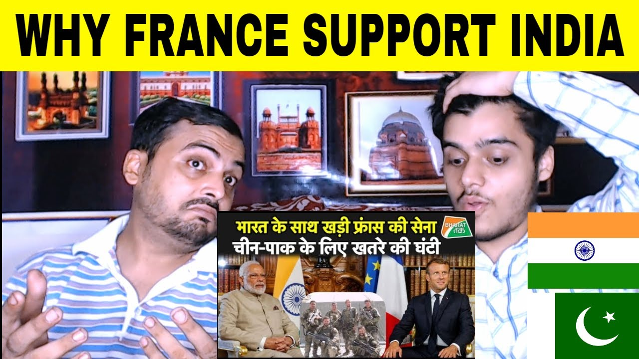 Pak Reaction on See the Power of France who supported India with its army in a quarrel with China