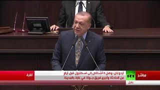 أبرز ما كشف عنه أردوغان في قضية خاشقجي