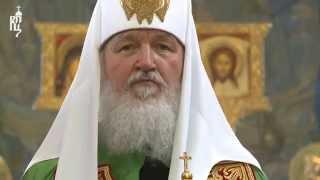 Проповедь Патриарха Кирилла в неделю 5-ю по Пасхе, о самаряныне