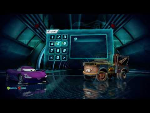 Ночные гонки  Тачки игра прохождение  Смотреть Тачки  Машинки для детей  CARS 2