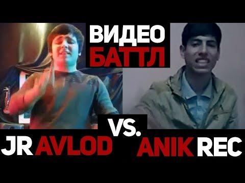 Видео Battle: JR Avlod ASAP vs.  Anik Records (RAP.TJ)