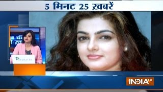 5 minute 25 khabrein | 28th March, 2017 - India TV