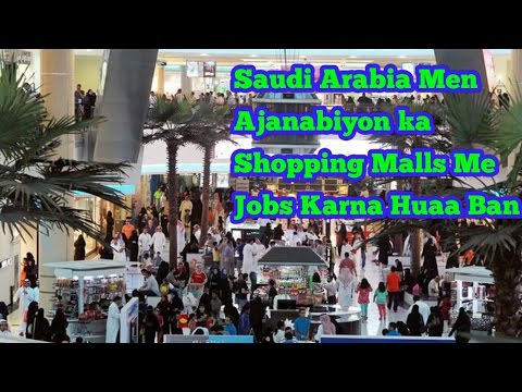 Job at Malls only for Saudi's #Arab News