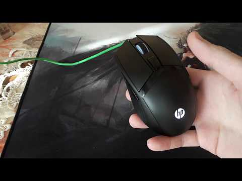 Мышь HP Pavilion 300 USB Black (4PH30AA) + Ковер HP OMEN 300 в подарок!